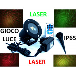 GREEN AND RED OUTDOOR WALL LASER STAR GAMES PROJECTOR with remote control