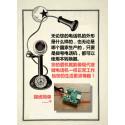 Convertitore selezione telefonica disco da impulsi a toni per telefoni vintage